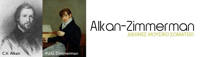 Alkan-Zimmerman
